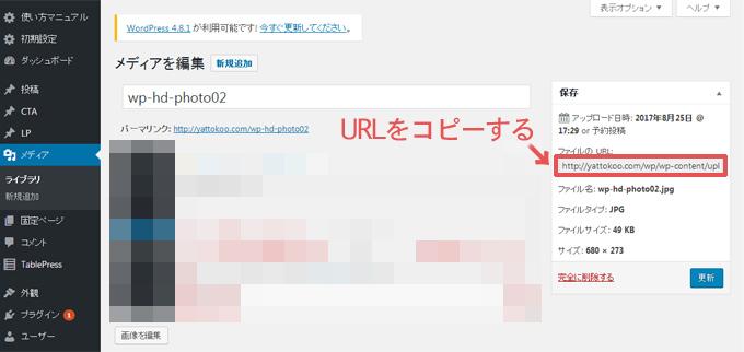 URLをコピーする