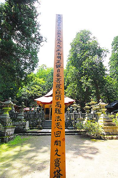 Arc ZEROの先にある仏崎観音寺