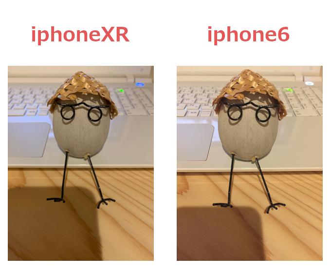 タマゴくんを同じ場所からiphoneXRとiphone6で撮った比較写真