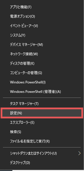全 画面 パソコン 画面比率について(16:9と4:3、16:10の違い)